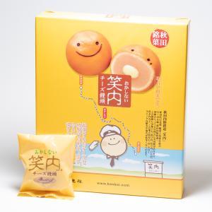 晩梅 笑内(おかしない)チーズ饅頭 15個入|akita-bussan