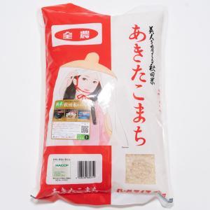 平成29年度あきたこまち 2kg|akita-bussan