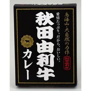 秋田かまくらミート 秋田由利牛カレー 中辛200g|akita-bussan