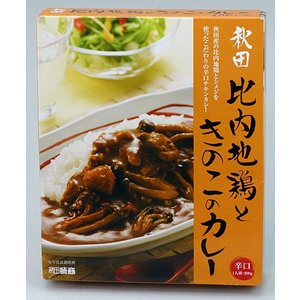 秋田味商 比内地鶏ときのこのカレー 辛口|akita-bussan
