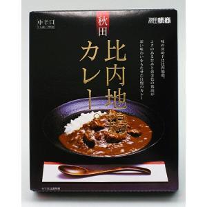 秋田味商 比内地鶏のカレー 中辛|akita-bussan