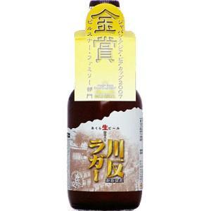 【冷蔵便発送】 あくらビール金賞受賞川反(かわばた)ラガー|akita-bussan