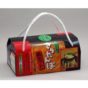 タンポヤ林 きりたんぽ鍋セット|akita-bussan