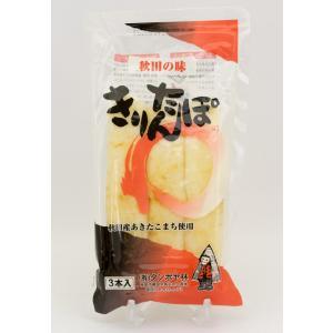 タンポヤ林 秋田の味 きりたんぽ 3本入|akita-bussan