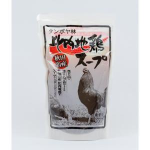 タンポヤ林 比内地鶏スープ 3〜4人前|akita-bussan