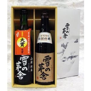 齋彌酒造 雪の茅舎 純米2本セット akita-bussan