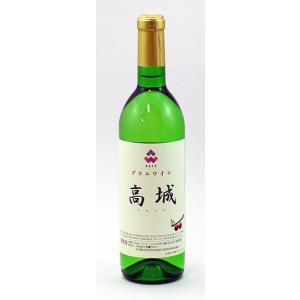 天鷺ワイン   プラムワイン 高城 720ml|akita-bussan
