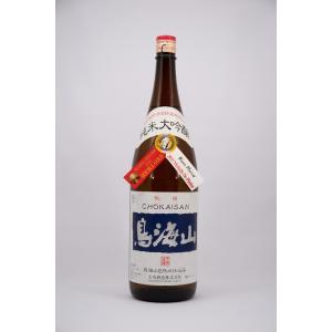 天寿酒造 純米大吟醸 鳥海山 1.8L|akita-bussan