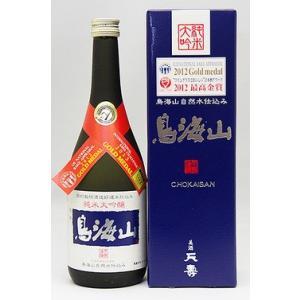 天寿酒造   純米大吟醸 鳥海山 720ml akita-bussan