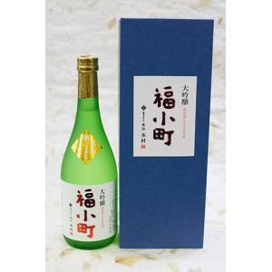 木村酒造 福小町 秋田酒こまち仕込 大吟醸 720ml|akita-bussan