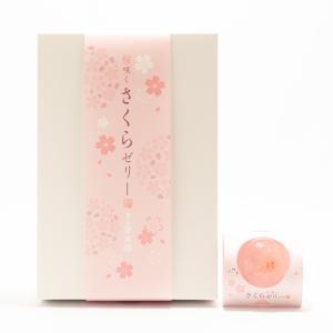 【季節限定】菓子舗榮太楼        桜の花びらが入った       「桜咲く さくらゼリー」 6個入|akita-bussan