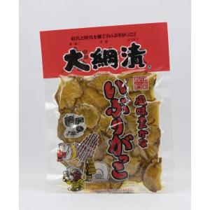 大綱食品 大綱漬 いぶりがっこスライス|akita-bussan