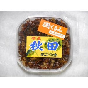 安田のつくだ煮 磯くるみ(容器)|akita-bussan