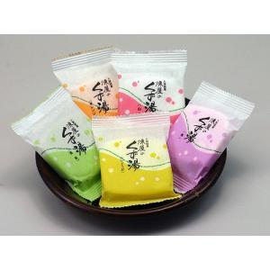 煉屋 くず湯 オレンジ|akita-bussan