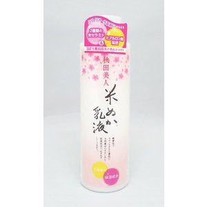 ユゼ 秋田美人 米ぬか乳液|akita-bussan