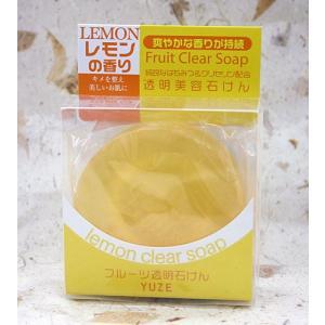 ユゼ 炭透明石けん レモンの香り|akita-bussan
