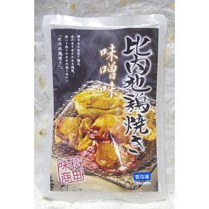 【冷凍便発送】 秋田味商 比内地鶏焼き 味噌味 akita-bussan