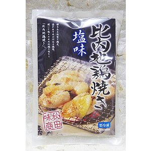 【冷凍便発送】 秋田味商 比内地鶏焼き 塩味 akita-bussan
