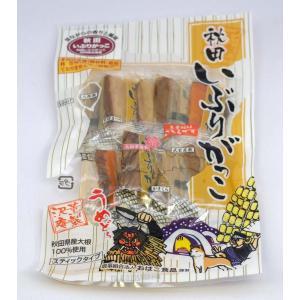 おばこ食品 いぶりがっこ スティックタイプ|akita-bussan