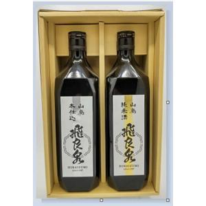 飛良泉本舗 酒のいづみセット SI-1 720ml 2本|akita-bussan