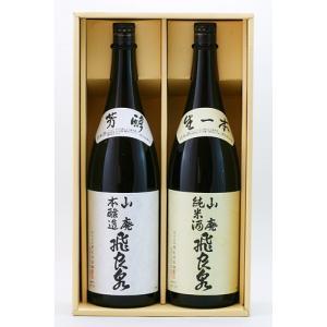 飛良泉本舗 山廃のいづみセット  1.8l 2本 akita-bussan