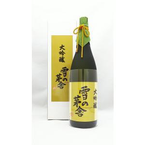 齋彌酒造 雪の茅舎 大吟醸 1.8L|akita-bussan