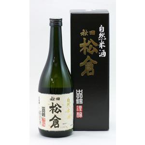 秋田清酒 出羽鶴 自然米酒 松倉 720ml|akita-bussan
