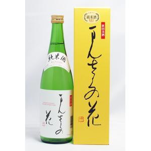 日の丸醸造 純米酒 まんさくの花 720ml akita-bussan