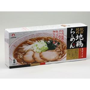 八郎めん 秋田比内地鶏らーめん 醤油味 5人前 スープ付|akita-bussan