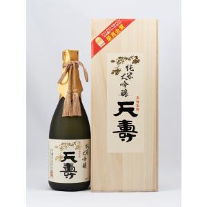 【数量限定】天寿酒造 純米大吟醸 720ml|akita-bussan