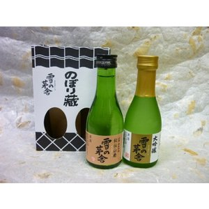 齋彌酒造 雪の茅舎 ミニセット 山廃純米吟醸・大吟醸 180ml  2本|akita-bussan