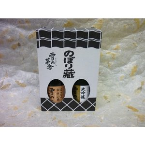齋彌酒造 雪の茅舎 ミニセット 山廃純米吟醸・大吟醸 180ml  2本|akita-bussan|02