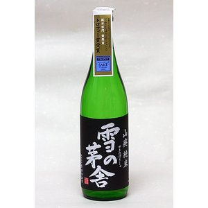 齋彌酒造 雪の茅舎 山廃純米 720ml|akita-bussan