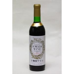 マルコー食品工業 十和田ワイン ニホンヤマブドウブレンド マイルド 720ml|akita-bussan