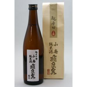 飛良泉本舗 超辛口+8 山廃純米酒 500ml akita-bussan