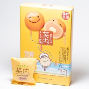 晩梅 笑内(おかしない)チーズ饅頭 9個入|akita-bussan
