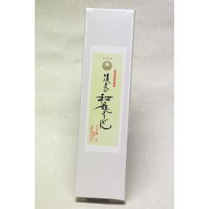 後文の稲庭うどん SU-10|akita-bussan