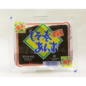 刈谷食品 しそ巻あんず 180g|akita-bussan