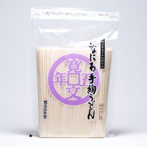 寛文五年堂 稲庭手綯うどん 徳用   400g|akita-bussan