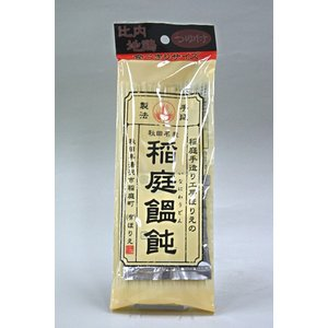 ほりえ 稲庭うどん つゆ付き 1人前食べきりサイズ|akita-bussan