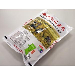 さとう米穀 29年産あきたこまち    特別栽培米5kg 勝平得之    パッケージ!|akita-bussan