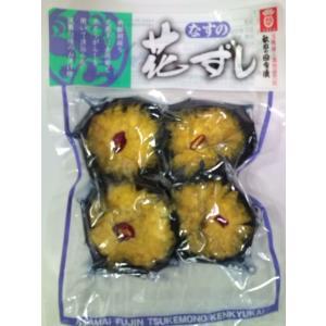 【冷蔵便発送】浅舞婦人漬物研究会 なすの花ずし|akita-bussan