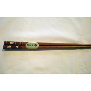 八柳 樺細工 鉄木箸 桜 小|akita-bussan