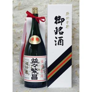 福禄寿酒造(NEXT 5 蔵元) 益々繁盛 4500ml|akita-bussan
