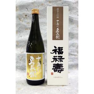 福禄寿酒造(NEXT 5 蔵元) 純米大吟醸酒 十五代彦兵衛 720ml|akita-bussan