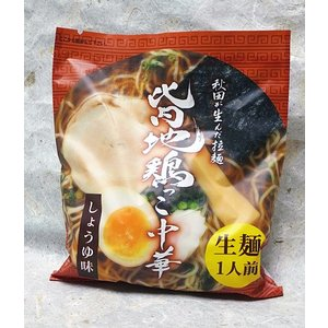 ジュダイ 比内地鶏っこ中華 しょうゆ味|akita-bussan