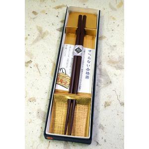 秋田県漆器工業協同組合 川連塗 すべらない合格箸(朱)|akita-bussan
