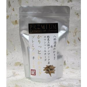 千田佐市商店 かりっとわかさぎプレミアムチーズ|akita-bussan
