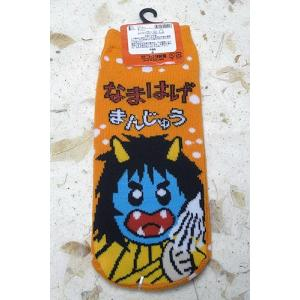 フジタ製菓 なまはげまんじゅうスニーカーソックス  オレンジ 23-25cm|akita-bussan