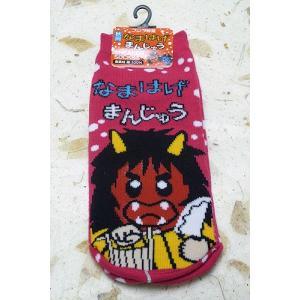 フジタ製菓 なまはげまんじゅうスニーカーソックス ピンク 23-25cm|akita-bussan